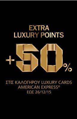 More luxury for you