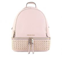 MICHAEL MICHAEL KORS MD PYR STUD BACKPACK 30S5GEZB5L