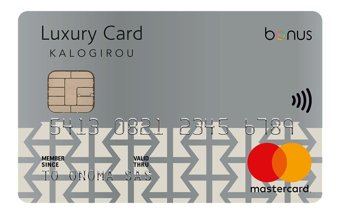 Classic Luxury Card Kalogirou Bonus Mastercard®